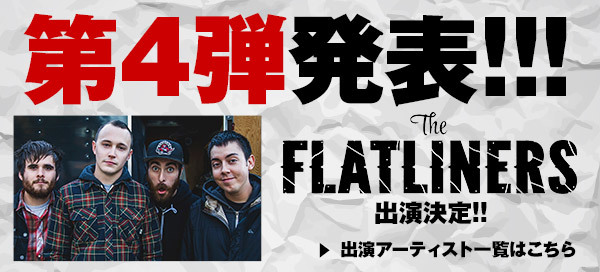 The Flatliners added to Fat Wreck 25 in Japan!
